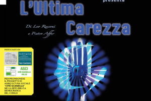 L'ULTIMA CAREZZA