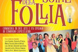 IL FASCINO SOTTILE DELLA FOLLIA